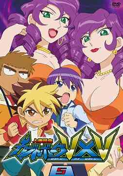 人造昆虫カブトボーグ V×V Vol.5 / アニメ