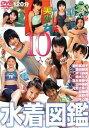 【送料無料選択可!】10TEN CARAT 15 U-15美少女10人 水着図鑑 / イメージ