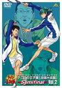 テニスの王子様 Original Video Animation 全国大会篇 Semifinal Vol.2 / アニメ