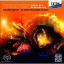 Composer: Ka Line - チャイコフスキー: 交響曲第5番[CD] / 小林研一郎 (指揮)