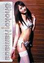浜田翔子 [2008年カレンダー] / 浜田翔子 画像