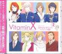 其它 - VitaminX ドラマCD「Ultraビタミン II」 / ドラマCD (鈴木達央、小野大輔、鳥海浩輔、他)
