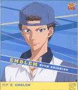EMBLEM (テニスの王子様 キャラクターCD) [初回限定生産] / 宍戸亮 (CV: 楠田敏之)