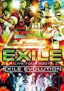 【送料無料選択可!】EXILE LIVE TOUR 2007 EXILE EVOLUTION [3DVD] / EXILE