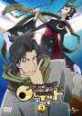 大江戸ロケット vol.2[DVD] / アニメ