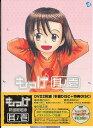 もっけ 其の壱[DVD] / アニメ