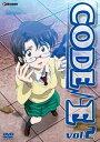CODE-E Vol.2 / アニメ