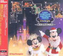 東京ディズニーランド エレクトリカルパレード・ドリームライツ 〜クリスマス〜 / ディズニー