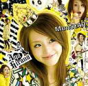 MonStAR [CD+DVD] / 平野綾