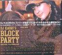 【送料無料選択可!】DJ KAORI'S ブロックパーティー GOLD MIX / PLATINUM MIX [10 000セット初回限定生産] / オムニバス