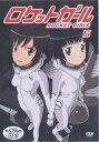 ロケットガール 5[DVD] / アニメ