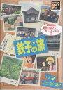 鉄子の旅 VOL.3[DVD] / アニメ