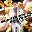 【送料無料選択可!】Good Times Bad Times [通常盤] / 郷ひろみ