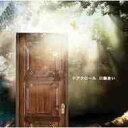【送料無料選択可!】ドアクロール [DVD付初回限定盤] / 川嶋あい
