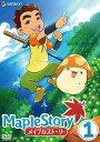 メイプルストーリー Vol.1[DVD] / アニメ