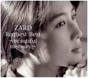 【送料無料選択可!】ZARD Request Best 〜beautiful memory〜 [2CD+DVD] / ZARD
