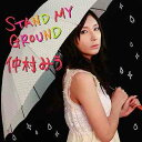 STAND MY GROUND [CD+DVD] / 仲村みう 画像