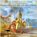 マーラー: 交響曲第2番ハ短調「復活」 [SACD Hybrid] / レナード・バーンスタイン(指揮)