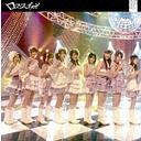 【送料無料選択可!】ロマンス、イラネ [DVD付限定盤/Type A] / AKB48