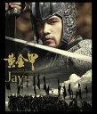 CURSE OF THE GOLDEN FLOWER/黄金甲 [DVD+CD] / ジェイ・チョウ