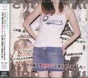 【送料無料選択可!】チェリーベル サイドビジネスシリーズ Vol.7 / ラジオCD