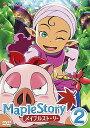 メイプルストーリー Vol.2[DVD] / アニメ