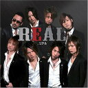 REALな夢 / REAL
