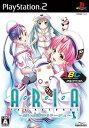 【送料無料選択可!】ARIA The NATURAL 〜遠い記憶のミラージュ〜 アルケベスト [PS2] / ゲーム