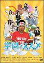 【送料無料選択可!】学問ノススメ DVD-BOX / TVドラマ