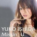 【送料無料選択可!】missin' U [CD+DVD] / 石田裕子