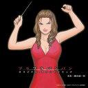 ブラブラバンバン オリジナル・サウンドトラック[CD] / サントラ (音楽: 磯田健一郎)