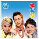 【送料無料選択可!】羞恥心 [CD+DVD] / 羞恥心