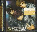 ドラマCD「BUS GAMER」 [コミックゼロサムCDコレクション(一般流通版)][CD] / ドラマCD (鈴村健一、高橋広樹、諏訪部順一、他)