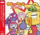 ロビーとケロビー オリジナル・サウンドトラック / アニメサントラ