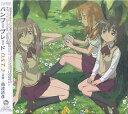 バンブーブレード O.S.T. 2[CD] / アニメサントラ (音楽: 仙波清彦)