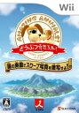 どうぶつ奇想天外! 〜謎の楽園でスクープ写真を激写せよ!〜 [Wii] / ゲーム
