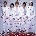 Beautiful you / 千年恋歌 [CD+DVD/ジャケットC (「太王四神記]ヴァージョン)] / 東方神起