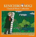 【送料無料選択可!】茂木健一郎/すべては音楽から生まれる (1) 脳とクラシック / クラシックオムニバス