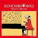 【送料無料選択可!】茂木健一郎/すべては音楽から生まれる (3) 脳とモーツァルト / クラシックオムニバス