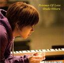 【送料無料選択可!】Prisoner Of Love [CD+DVD] / 宇多田ヒカル