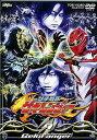 獣拳戦隊ゲキレンジャー VOL.9 DVD / 特撮