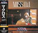 マクロス Vol.III MISS D.J. / アニメ