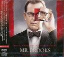 『Mr.ブルックス~完璧なる殺人鬼~』オリジナル・サウンドトラック[CD] / サントラ
