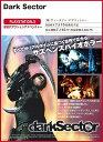 【送料無料選択可!】Dark Sector [PS3] / ゲーム
