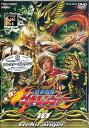 獣拳戦隊ゲキレンジャー VOL.10 DVD / 特撮