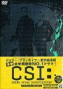 【送料無料選択可!】CSI: 科学捜査班 シーズン1 コンプリートDVD BOX-1 / TVドラマ