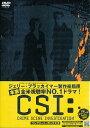 【送料無料選択可!】CSI: 科学捜査班 シーズン1 コンプリートDVD BOX-2 / TVドラマ