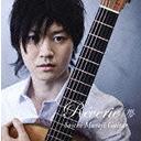 作曲家名: Ma行 - 夢[CD] / 村治奏一
