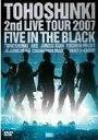 【送料無料選択可!】2nd LIVE TOUR 〜Five In the Black〜 [通常版] / 東方神起