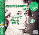 Composer: Ka Line - classic@comics vol.2〜もっとコミックで出会った名曲たち[CD] / クラシックオムニバス